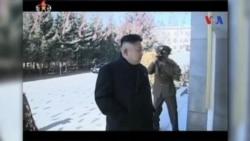 LHQ lo ngại về số phận 9 người Bắc Triều Tiên bị Việt Nam trục xuất