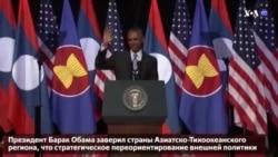 Новости США за 60 секунд: 6 сентября 2016 года