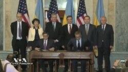 Украина получит дополнительную помощь