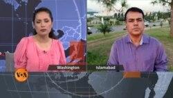 امریکی نائب وزیرِ خارجہ پاکستان کے دورے پر: ملاقاتوں کا ایجنڈا کیا ہوگا؟