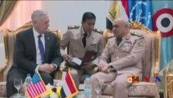 美國防長訪問埃及 尋求加強軍事關係 (粵語)