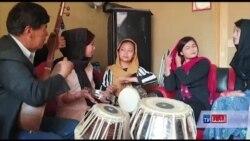 افزایش علاقمندی دختران به موسیقی در بامیان