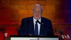 以色列纪念大屠杀纪念日 警告反犹太势力崛起