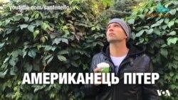 Американець подивився на Київ очима українського шоумена та розповів, що його приваблює в столиці України. Відео