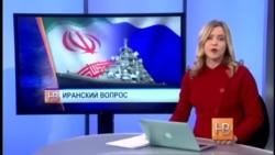 Расширение военного сотрудничества между Россией и Ираном – взгляд из Вашингтона