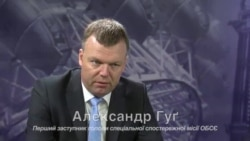 Керівник спостерігачів ОБСЄ на Донбасі визнає, що його підлеглі бачать не усе