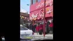 تصاویری از صف خرید گوشت منجمد در کرمانشاه