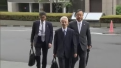 Former TEPCO Bosses on Trial for Fukushima Nuclear Disaster