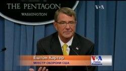 Чим саме Росія загрожує існуванню Америки пояснив міністр оборони США. Відео