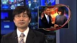 职典礼结束,奥巴马开始了他的第二任期