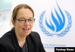 시나 폴슨 유엔 북한인권사무소장 (자료사진)