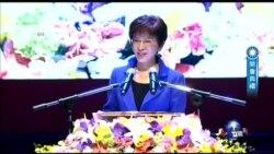 VOA连线:台湾执政党国民党废止总统候选人洪秀柱的提名