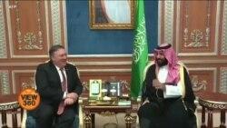 خشوگی ہلاکت: امریکہ اور سعودی عرب کے تعلقات