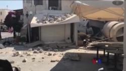 希臘發生6.7級地震 至少2人喪生 (粵語)