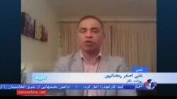 علی اصغر رمضانپور: تندروها تلاش دارند بگویند بعد از توافق در ایران تغییری روی نداده است
