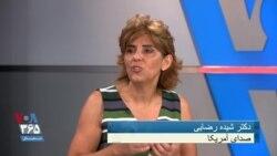 توضیحات شیده رضایی از موفقیت چشمگیر دارویی در ایران که از سکته قلبی و مغزی جلوگیری میکند
