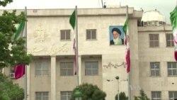 Congress Renews US Sanctions on Iran