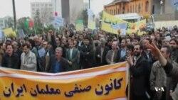 حمایت گروهی از زندانیان سیاسی از اعتراضات اخیر معلمان