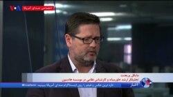 نظر «مایکل پریجنت» درباره لغو ویزای آمریکا برای ایرانیان؛ چرا نباید الان اقدام کرد