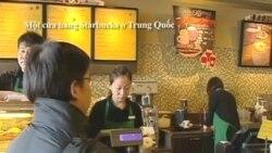 Đài Loan phản đối Luật Biển của Việt Nam