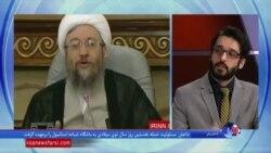 جنگ لفظی حسن روحانی و صادق لاریجانی؛ پای بابک زنجانی در میان است
