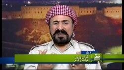 افق ۲۵ مارس: کاک شوان: موسیقیدان و مبارز سیاسی کرد
