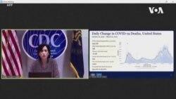 美國疾病控制與預防中心(CDC)主任星期一(3月22日)說,她擔心新冠病毒病例會不可避免地反彈