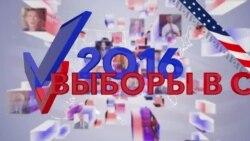 «Рубикон» президентской гонки