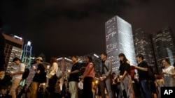 2019年7月10日有香港民眾舉行悼念會追悼第四名與反送中示威有關的自殺者。
