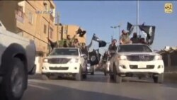 US ISLAMIC STATE VOSOT