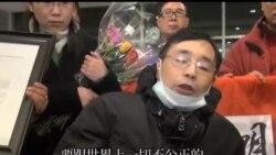 2014-01-19 美國之音視頻新聞: 陳子明抵達波士頓治療癌症