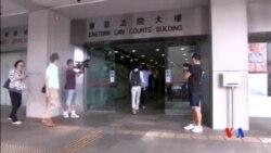 2016-09-23 美國之音視頻新聞: 旺角騷亂案 移交高院審理