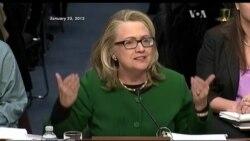 Ці слухання у Конгресі могли позбавити Клінтон шансів на президентство. Відео