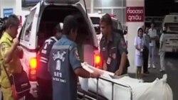 泰國發生致命暴力事件 7月選舉或推遲