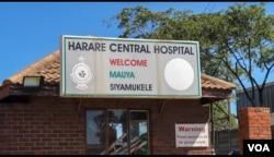 Harare Central Hospital, like other health institutions in Zimbabwe, has been struggling for over a week to deal with a shortage of COVID-19 vaccine, May 28, 2021. (Columbus Mavhunga/VOA)