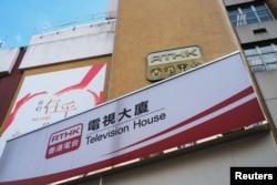 FILE - Logos of Radio Television Hong Kong (RTHK) are seen outside its building in Hong Kong, China, June 5, 2020.