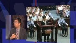 世界媒体看中国:谷开来免死