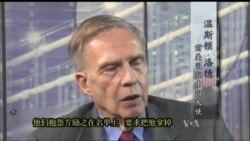 VOA卫视(2016年9月11日 第一小时节目 完整版)