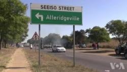 Manifestations violentes à Pretoria en amont des élections municipales en Afrique du Sud