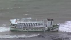 Brazil Ferry
