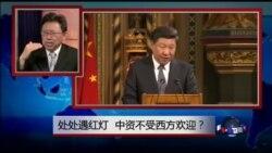 VOA卫视(2016年8月20日 第一小时节目 焦点对话 (重播))