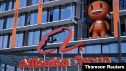 Logo của Tập đoàn Alibaba bên ngoài trụ sở ở Hàng Châu, Trung Quốc. Tập đoàn này vừa ký kết hợp đồng trị giá 400 triệu USD đầu tư vào chi nhánh bán lẻ của Tập đoàn Masan của Việt Nam.