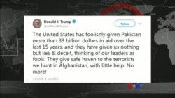 အေမရိကန္-ပါကစၥတန္ ဆက္ဆံေရး ဆုတ္ယုတ္ေနေၾကာင္း Musharraf ေျပာ