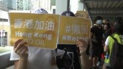 2019-06-13 美國之音視頻新聞: 香港立法會週四繼續休會 尚未決定恢復二讀《逃犯 條例》日期