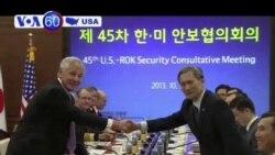 Mỹ-Nam Triều Tiên đạt thoả thuận chống vũ khí hạt nhân miền Bắc