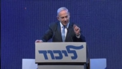 Controversy Over Netanyahu Speech to Congress Grows