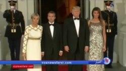 پرزیدنت ترامپ در اولین ضیافت رسمی شام کاخ سفید، میزبان ماکرون و همسرش بود