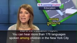 One School, Five Languages
