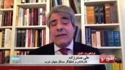 مشکل غرب با حکومتهای خاورمیانه