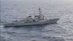 US China Sea